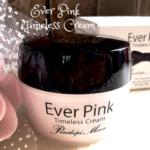 エイジング全般のお悩みに!「エバーピンク タイムレスクリーム」でハリのある美肌に【ハリ・うるおい】
