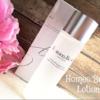 美容液みたいな化粧水 フラーレン配合「ホメオバウ ローション」で潤いのある美肌に!【口コミ・レビュー】