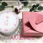 京都発「和えか」は新美容成分配合のオールインワン美容クリーム【乾燥肌に悩む私の口コミ・レビュー】