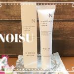 【NOISU ノイス】今までなかった女性の顔の産毛専用美容液。女性もヒゲが気になります【口コミ・レビュー】