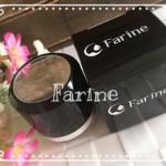 手汗対策に「Farine ファリネ」 満足度92%以上のファリネの口コミ・効果とは?初めてファリネを使ってみたレビュー