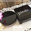 足汗対策に「piede ピエデ」!満足度86%の足汗専用制汗剤ピエデをお試ししてみました。