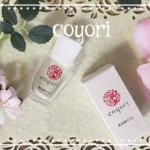 アンチエイジングのハリツヤにおススメ化粧品!保湿美容液 「coyori コヨリ 美容液オイル」の口コミ・効果とは。