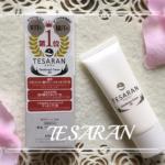 緊張 手汗のお悩みに!「TESARAN(テサラン)」はサラサラの手になれる新しい手汗用ケア製品なんです【口コミ・レビュー】