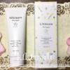 新発売 「kikimate キキメイト クレンジングジェル」は敏感肌・乾燥肌の人のためのクレンジング @コスメで大反響【口コミ・効果】調べてみました。