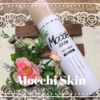 モッチスキンは使い方簡単 泡密着洗顔フォーム 【モッチスキンの口コミ・効果・レビューとは】