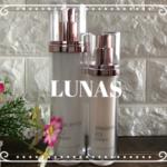 LUNAS ルーナスは敏感肌・乾燥肌の方におススメの馬プラセンタ化粧品【私の口コミ・レビュー体験記】