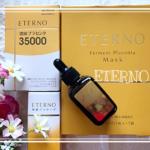 エテルノ原液プラセンタ美容液は100%発酵プラセンタエキス配合!お試しした口コミ・レビュー体験記。