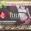 AYA監修「B.B.B トリプルビー」がリニューアル!CM開始で大人気 女性の筋肉サプリの口コミ・体験記。